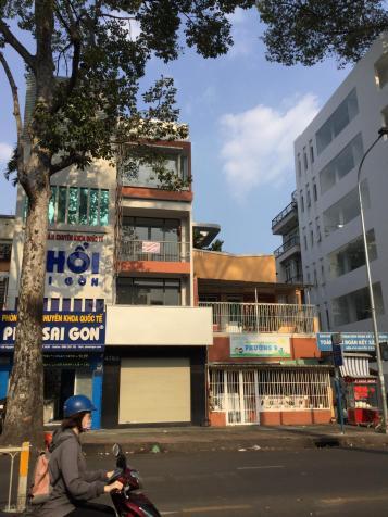NC mặt tiền Phan Xích Long, gần karaoke Nice